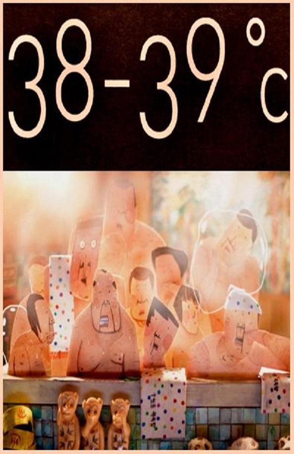39852093f8e1f864d6c78216fbe9f95cl